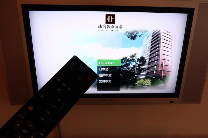 海灣假日酒店 HIONE HOTEL 026.jpg