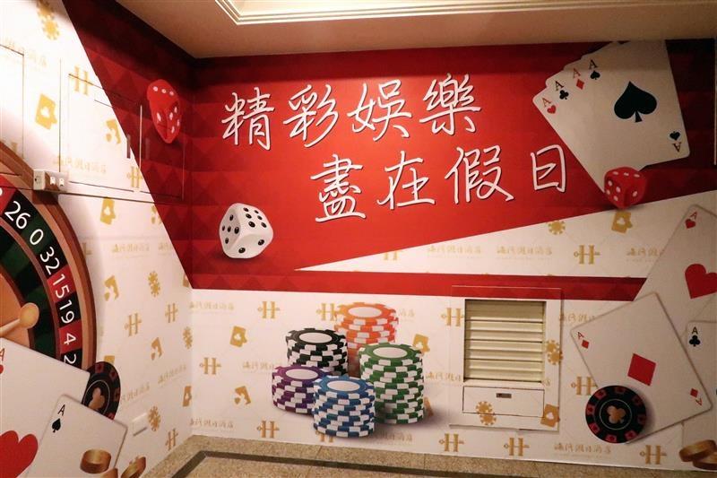 海灣假日酒店 HIONE HOTEL 044.jpg
