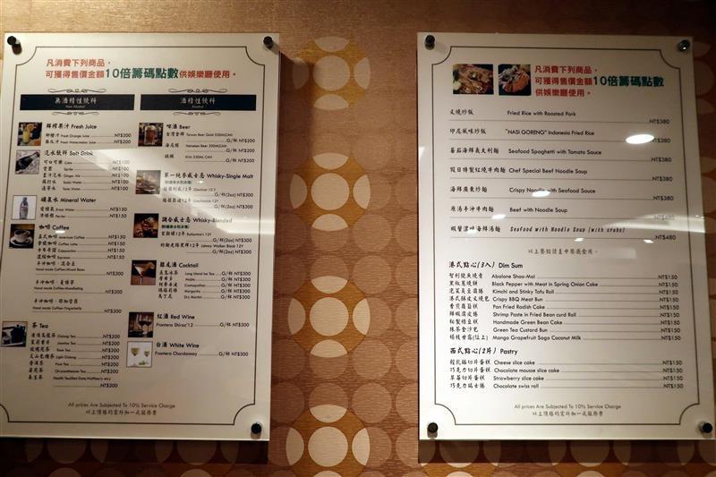海灣假日酒店 HIONE HOTEL 049.jpg