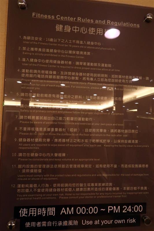 海灣假日酒店 HIONE HOTEL 070.jpg