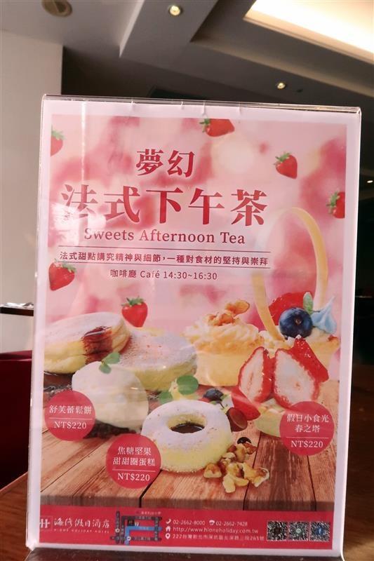 深坑飯店 下午茶 早餐 035.jpg
