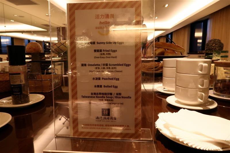 深坑飯店 下午茶 早餐 075.jpg