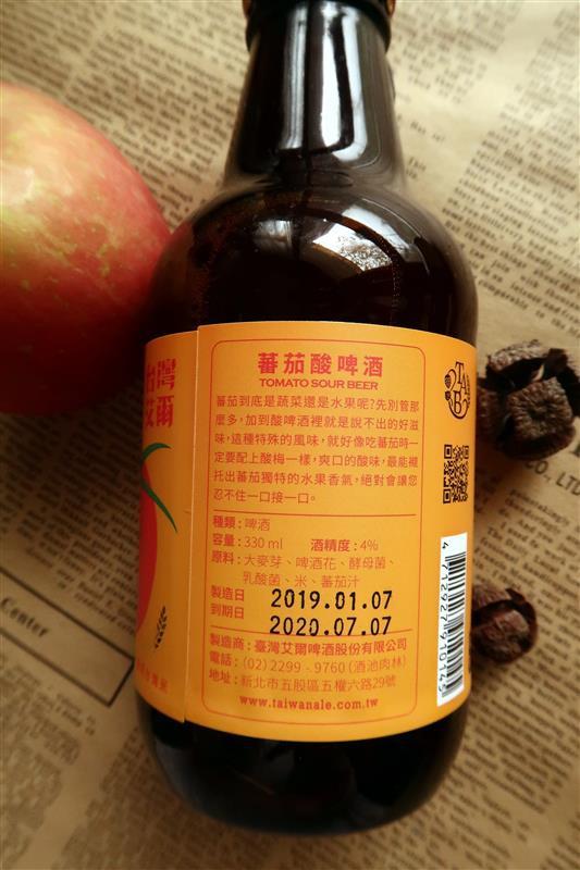 台灣艾爾精釀啤酒 009.jpg