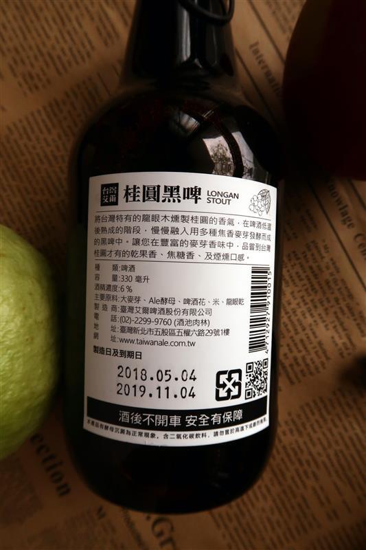 台灣艾爾精釀啤酒 005.jpg