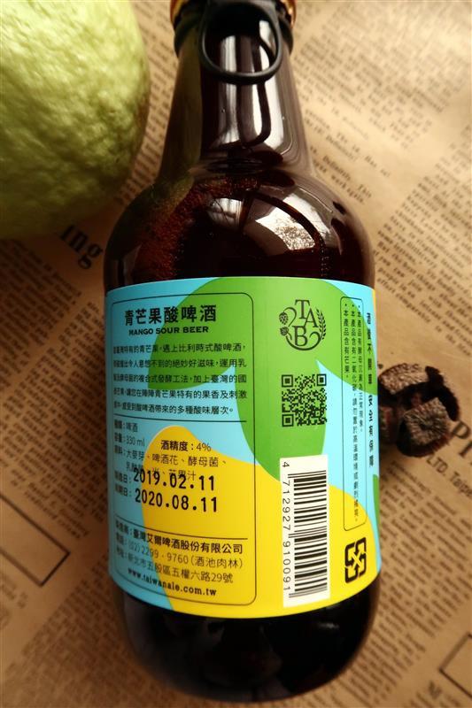 台灣艾爾精釀啤酒 007.jpg