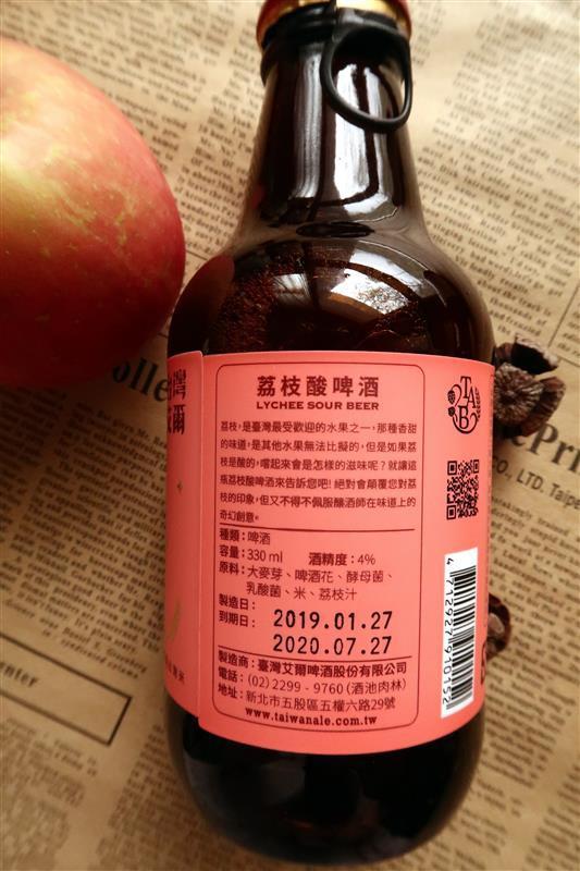 台灣艾爾精釀啤酒 011.jpg