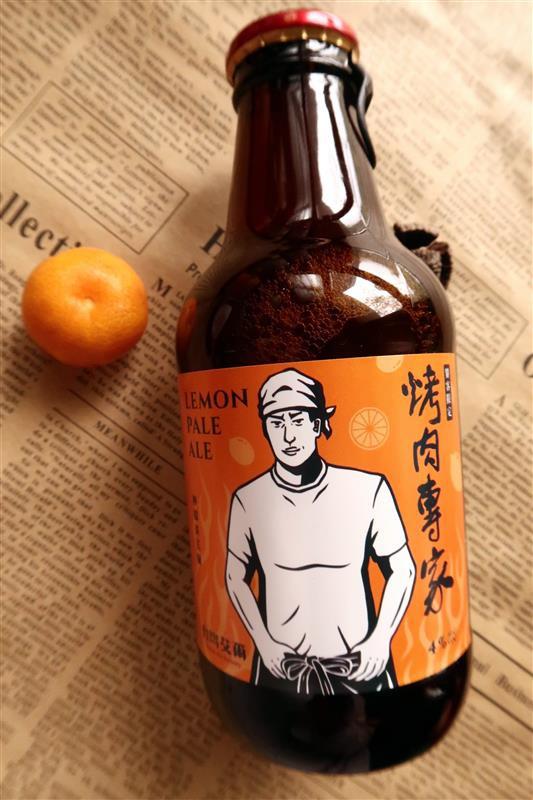 台灣艾爾精釀啤酒 013.jpg