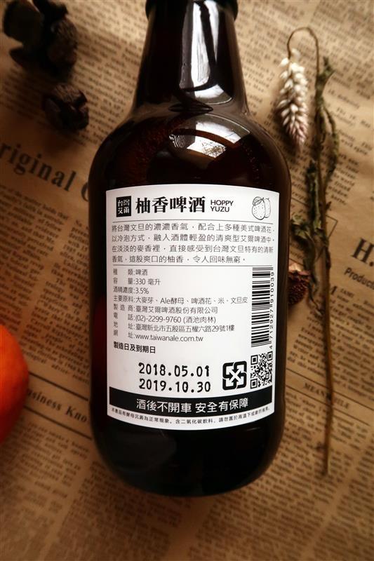 台灣艾爾精釀啤酒 021.jpg