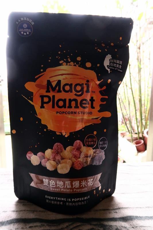 Magi planet 星球工坊爆米花 001.jpg