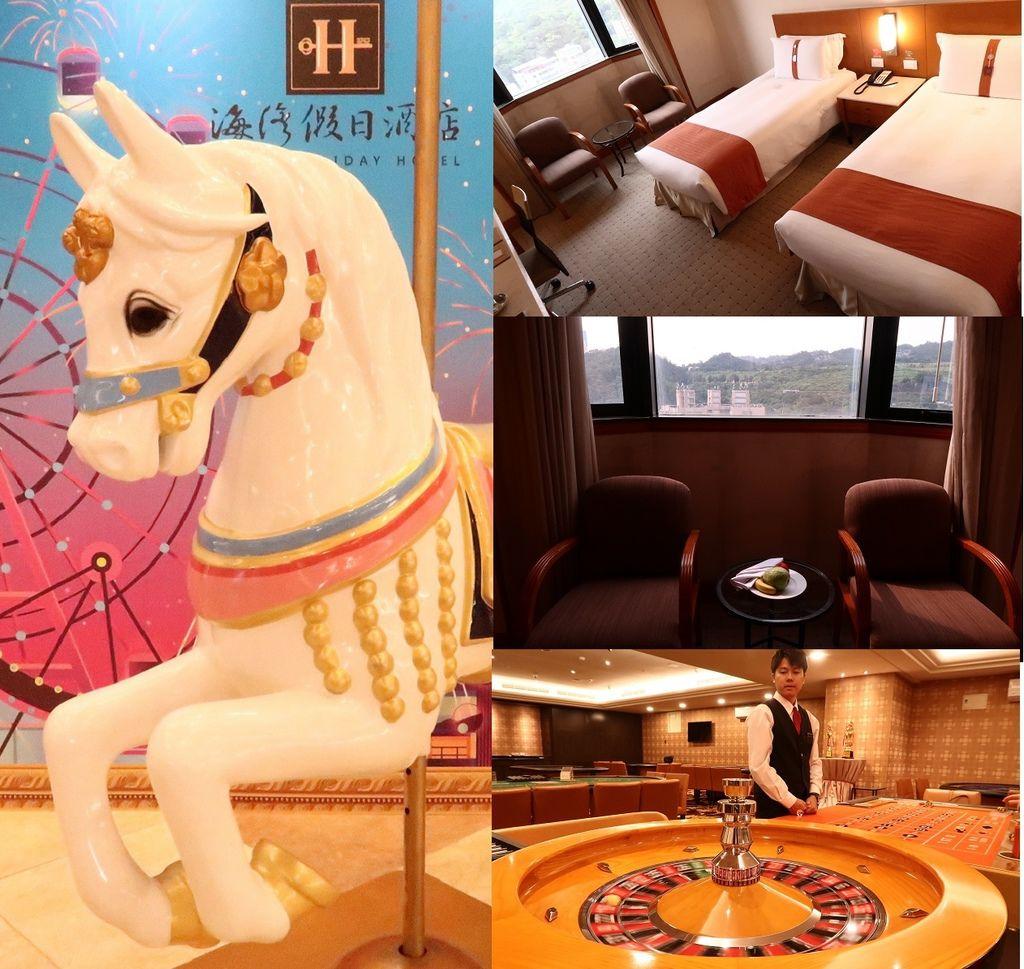 海灣  酒店