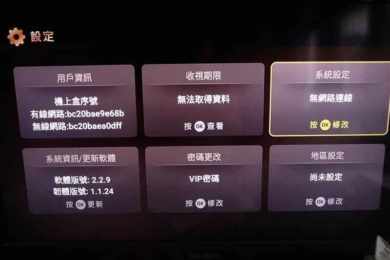 歡樂看 Fain TV 011.jpg