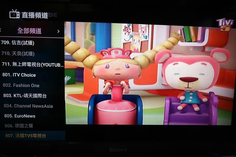 歡樂看 Fain TV 023.jpg