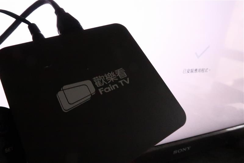 歡樂看 Fain TV 021.jpg