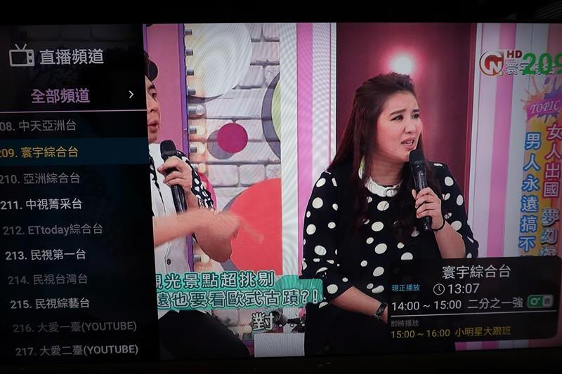 歡樂看 Fain TV 061.jpg