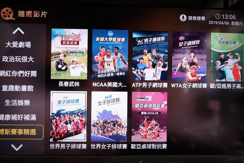歡樂看 Fain TV 060.jpg