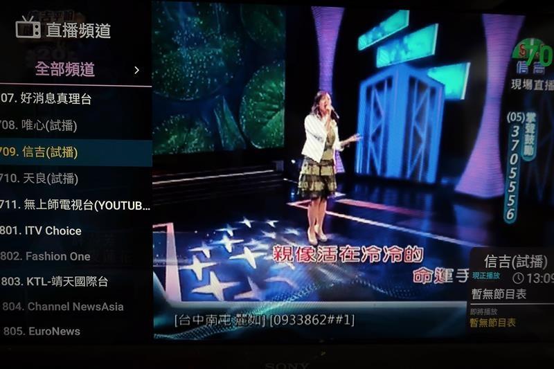 歡樂看 Fain TV 063.jpg