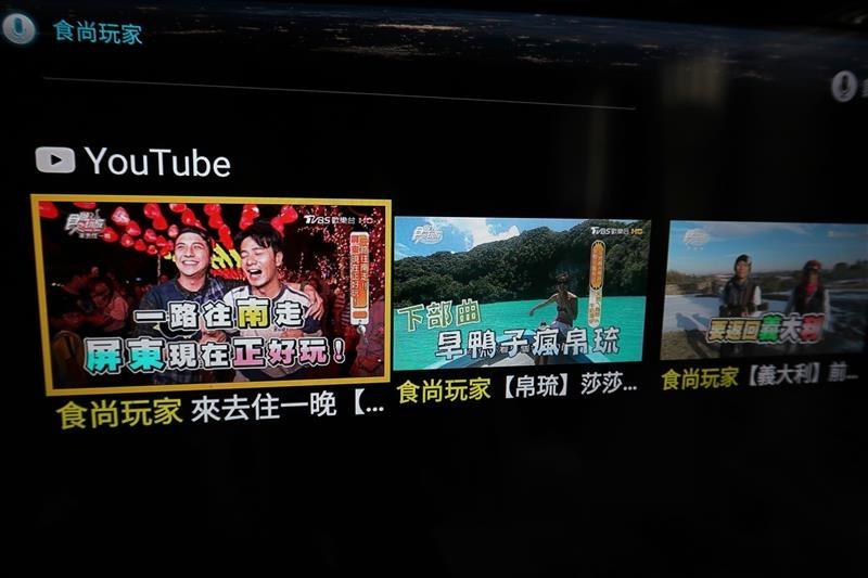 歡樂看 Fain TV 071.jpg