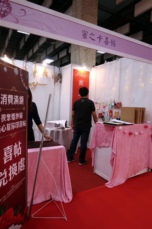 台北婚紗囍宴大展 020.jpg