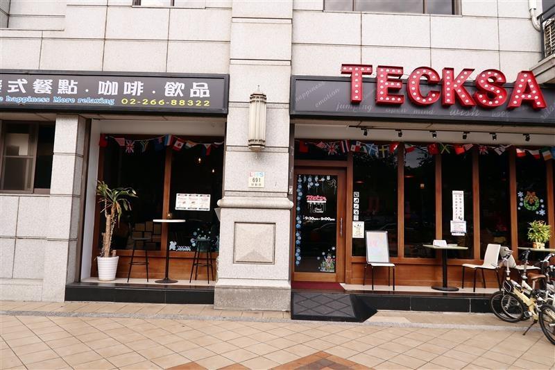 tecksa 德克沙美式餐廳 IMG_2416.jpg