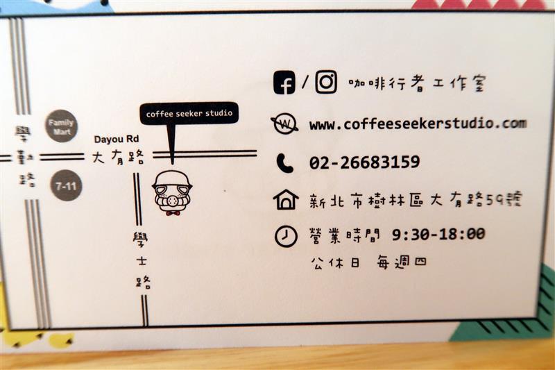 咖啡行者工作室 IMG_2365.jpg