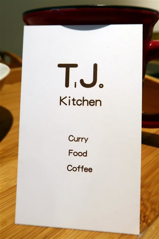 Ti Jo Kitchen (1).jpg