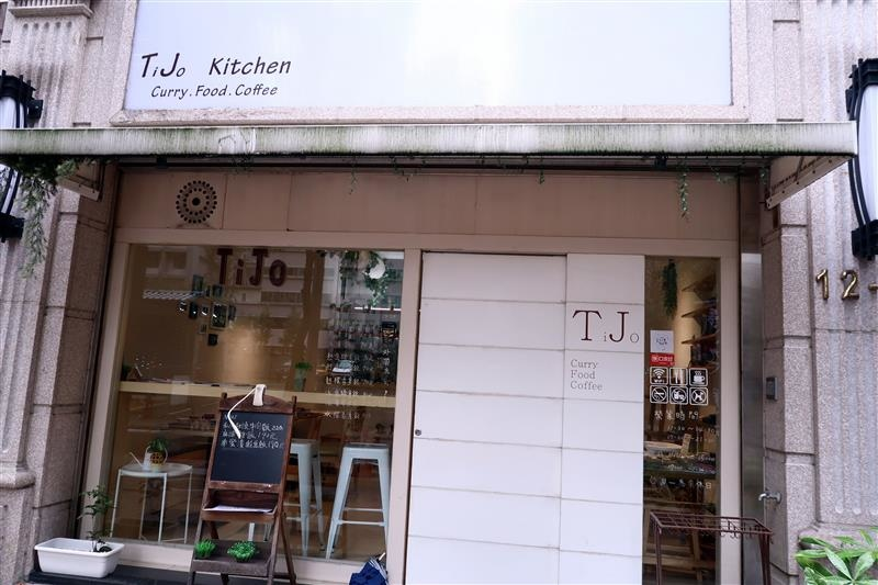 Ti Jo Kitchen (30).jpg