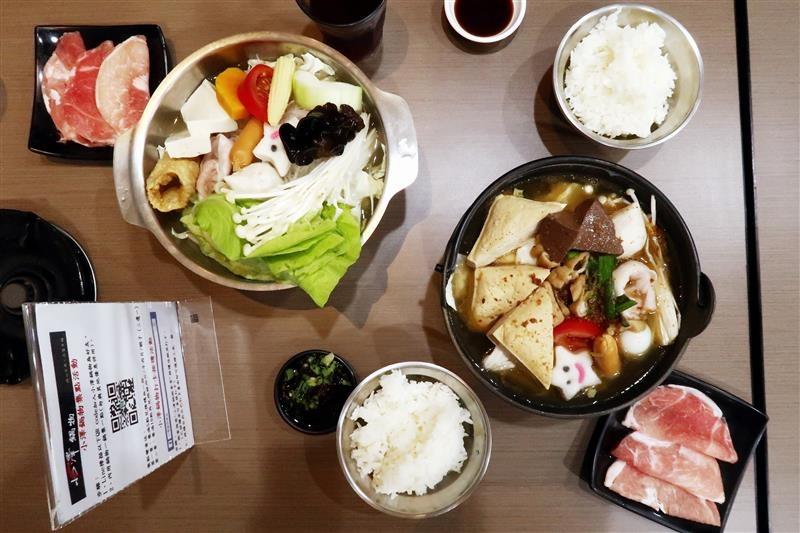 小澤鍋物 007.jpg