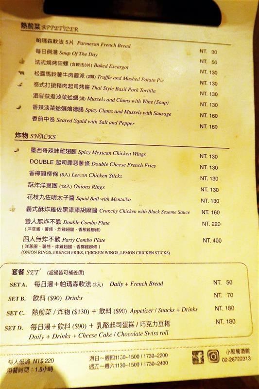 小聚餐酒 004.jpg