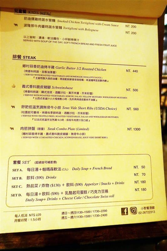 小聚餐酒 006.jpg