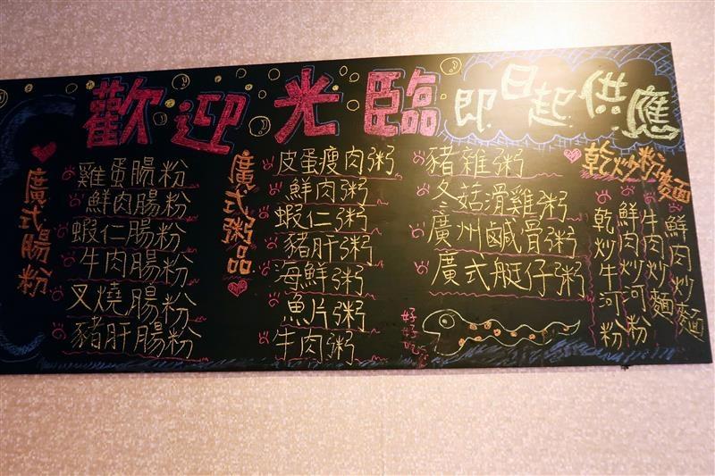 三峽 龍鳳燒臘 020.jpg