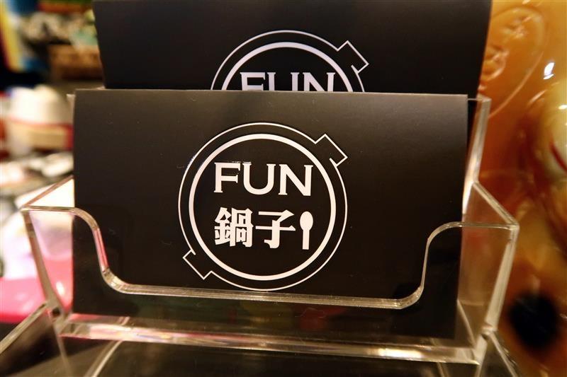 fun鍋子 032.jpg
