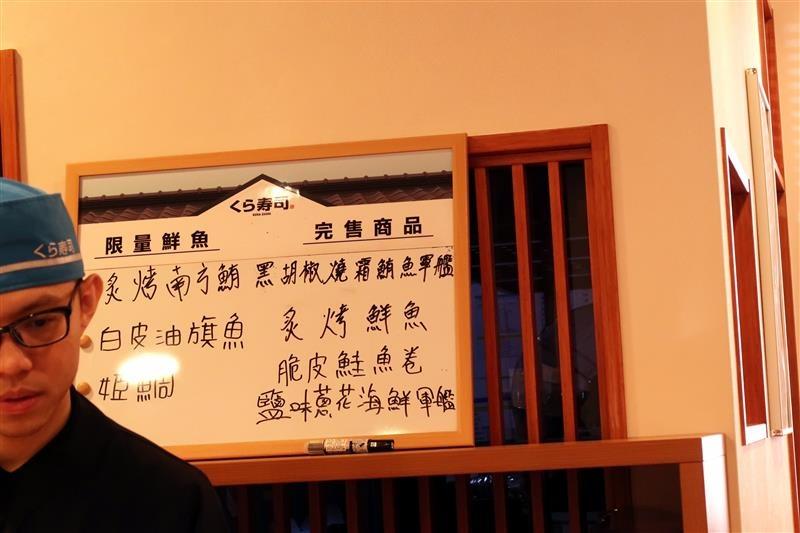 藏壽司 土城 003.jpg