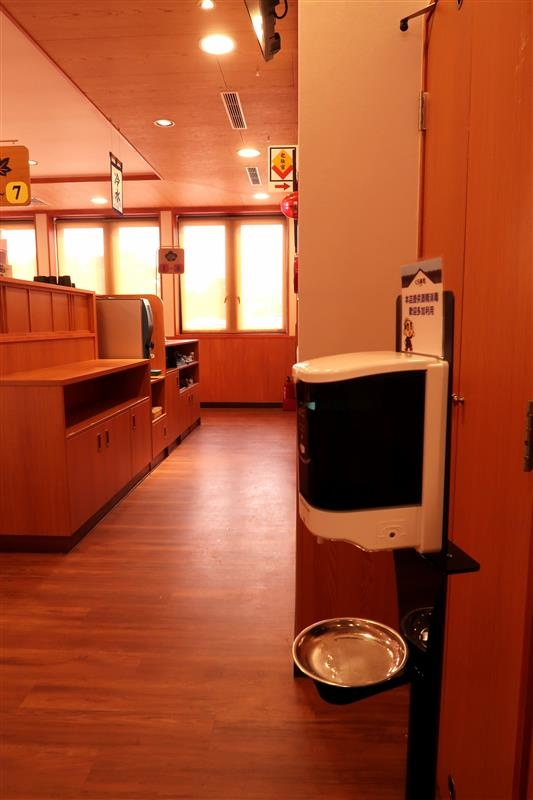 藏壽司 土城 006.jpg