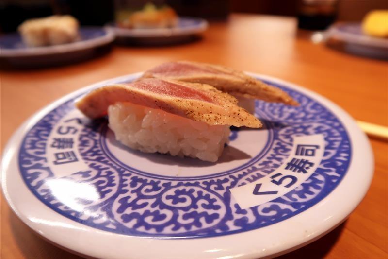 藏壽司 土城 036.jpg