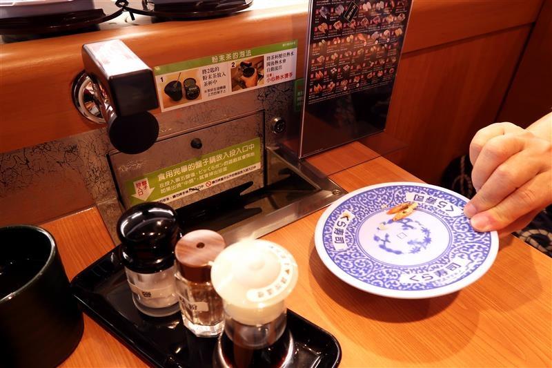藏壽司 土城 046.jpg