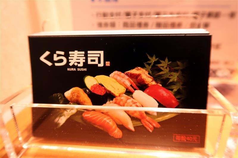 藏壽司 土城 067.jpg