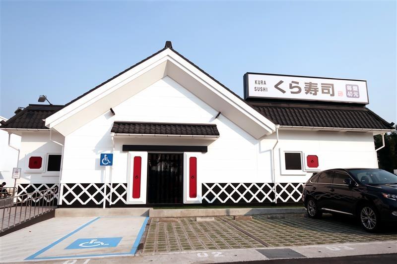 藏壽司 土城 074.jpg