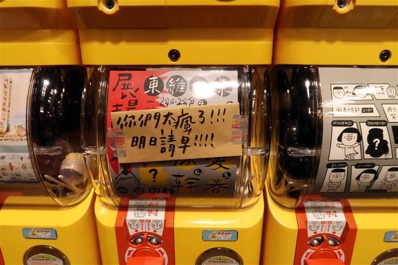 台灣文博會 032.jpg