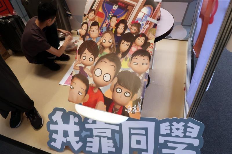 台灣文博會 150.jpg