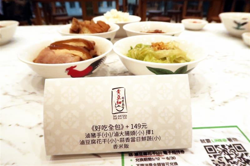 黃亞細肉骨茶 021.jpg