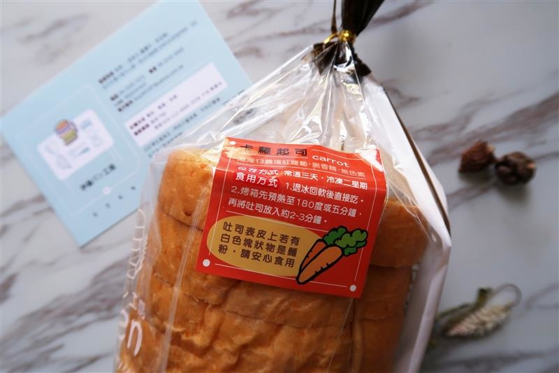 伊藤麵包工房 020.jpg