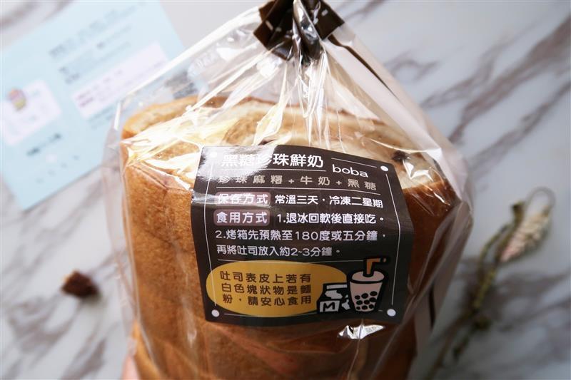 伊藤麵包工房 025.jpg