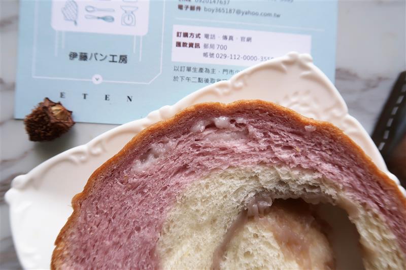伊藤麵包工房 035.jpg