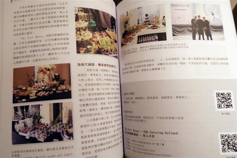 台灣百大品牌的故事 006.jpg