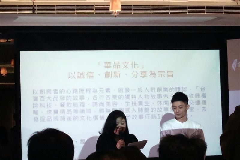 台灣百大品牌的故事 010.jpg