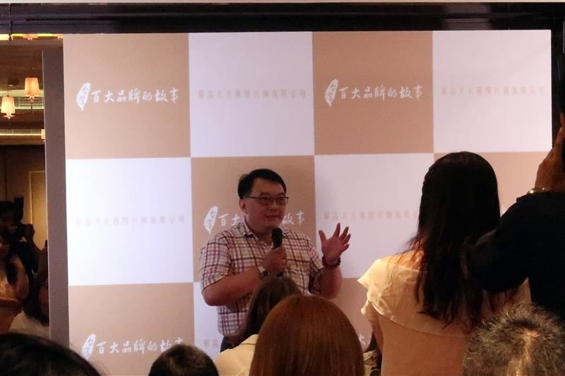 台灣百大品牌的故事 033.jpg