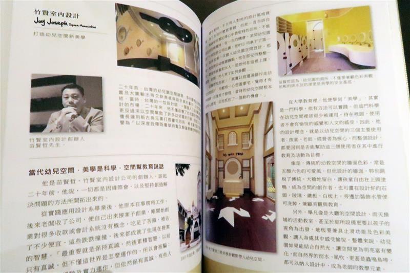 台灣百大品牌的故事 030.jpg