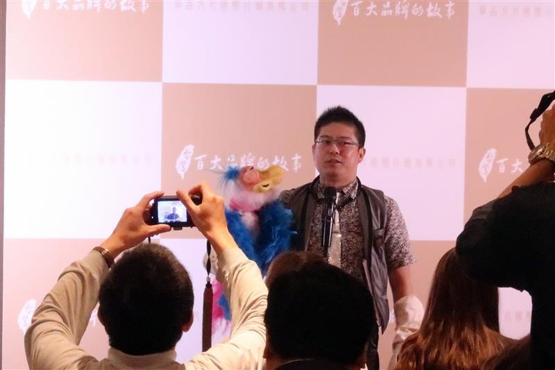 台灣百大品牌的故事 048.jpg
