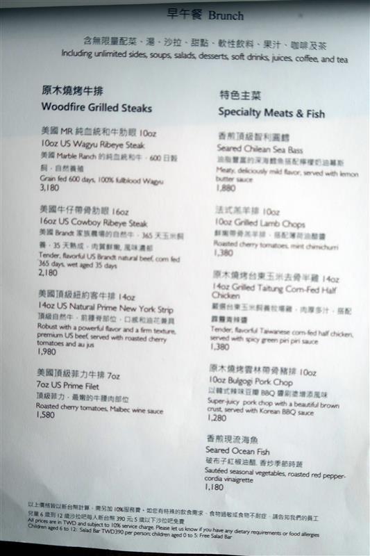 amba que原木燒烤餐廳 057.jpg