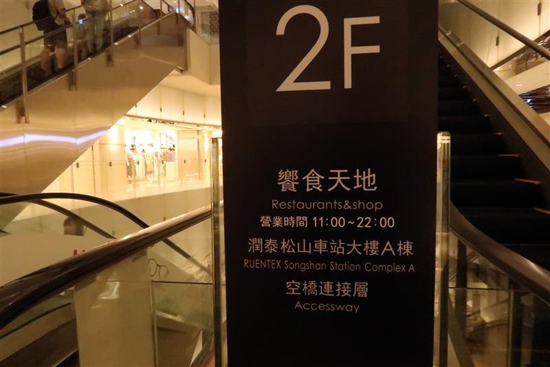 amba que原木燒烤餐廳 136.jpg